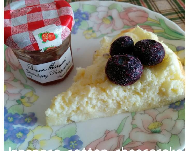 Japanese Cotton Cheese Cake (gluten Free)