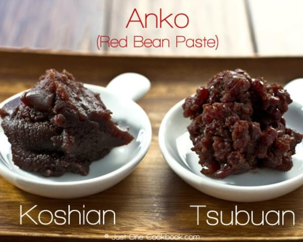 Sweet Red Bean Paste (Tsubuan)