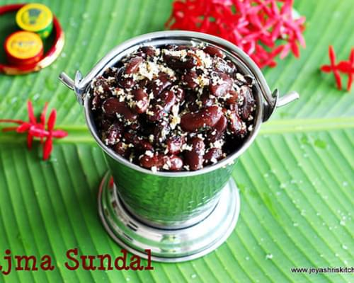 RAJMA SUNDAL RECIPE | NAVARATRI SUNDAL RECIPES