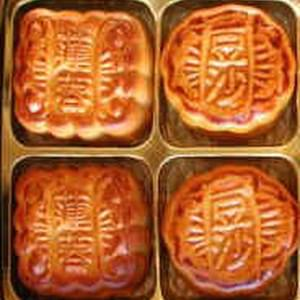 Easy Chinese Moon Cakes