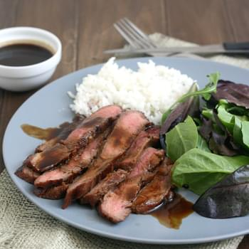 Bourbon and Brown Sugar Marinated Flank Steak