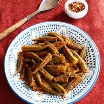 Middle Eastern Okra - Bamya