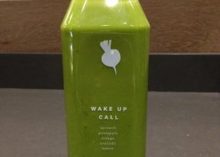 Little Beet's Wake Up Call Juice